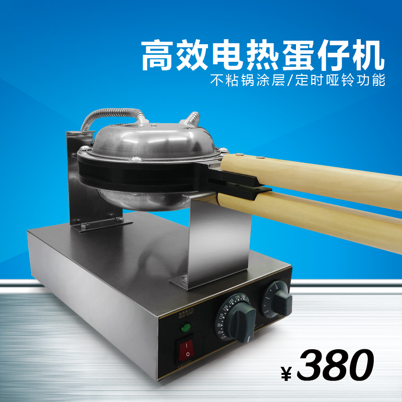 Commercial electric egg aberdeen machine egg aberdeen machine hong kong qq egg aberdeen machine commercial egg cake machine