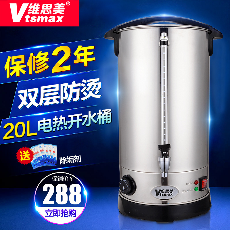 China Large Double Boiler, China Large Double Boiler Shopping Guide ...