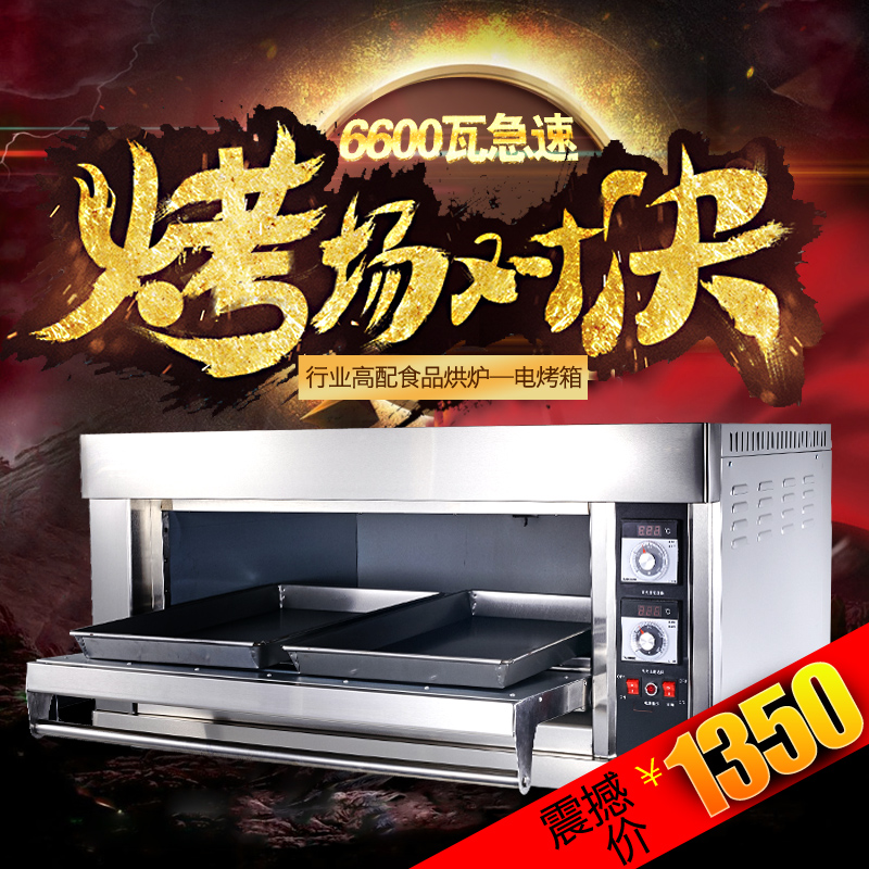 Commercial oven toaster oven pizza oven electric oven floor two large commercial toaster oven baking bread cake
