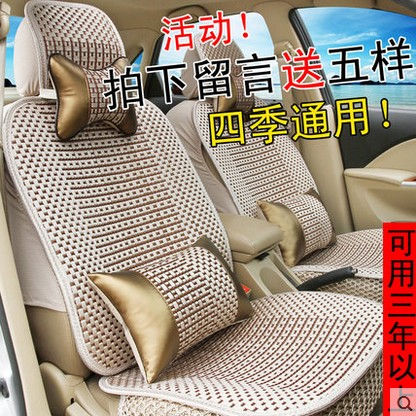 Common summer ice silk car seat cover seat cover old and new buick excelle 03/04/05/06/07/08/09 seat cover models