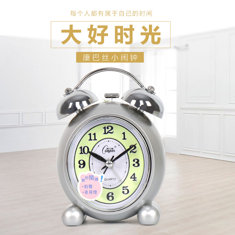 Compas bedside table clock bedside alarm clock bell alarm clock creative alarm clock lazy fashion student alarm clock pointer table
