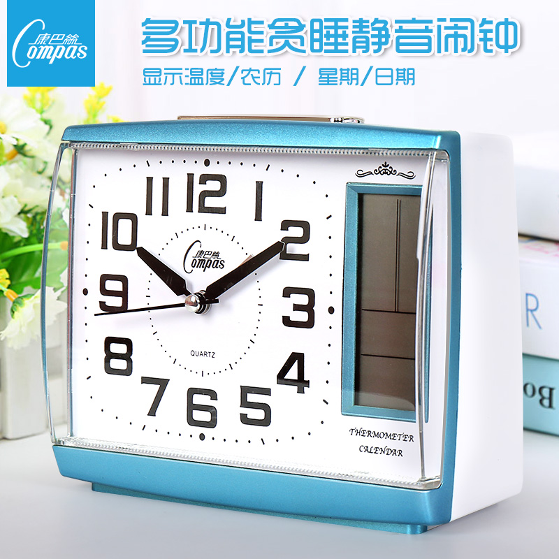 Compas mute lazy snooze alarm clock with calendar alarm clock with night light bedside alarm clock calendar temperature