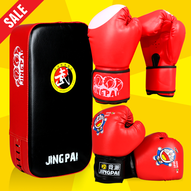 Competing faction glove paternity suit children kicking foot target hand target foot target baffle combination of adult boxing gloves for men and women fitness