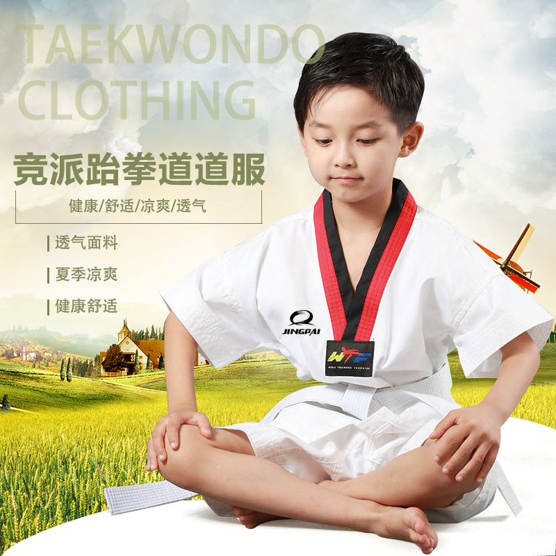 Competing faction taekwondo taekwondo suits children summer cotton short sleeve adult taekwondo clothing for men and women training game service