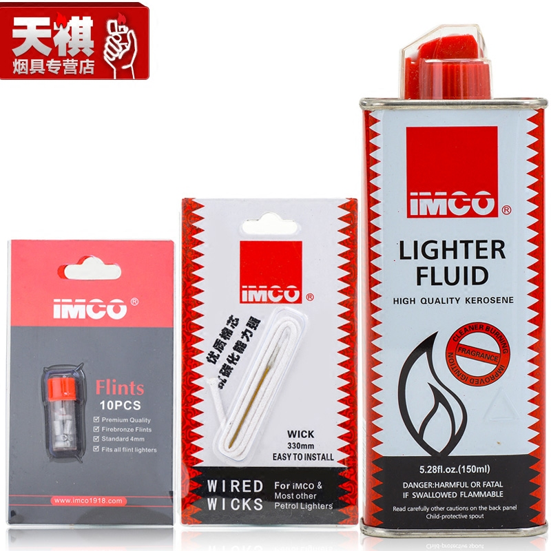 Compont imco love cool lighters oil dripping for oil + flint + cotton core suit genuine special supplies accessories