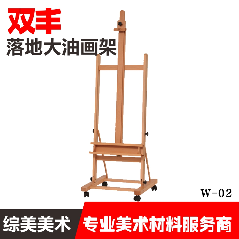 china wood floor easel, china wood floor easel shopping guide at
