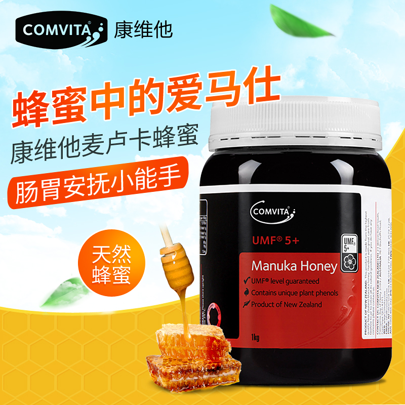 Comvita comvita new zealand manuka honey umf5 + honey 1kg pure natural compont into mellow honey imports