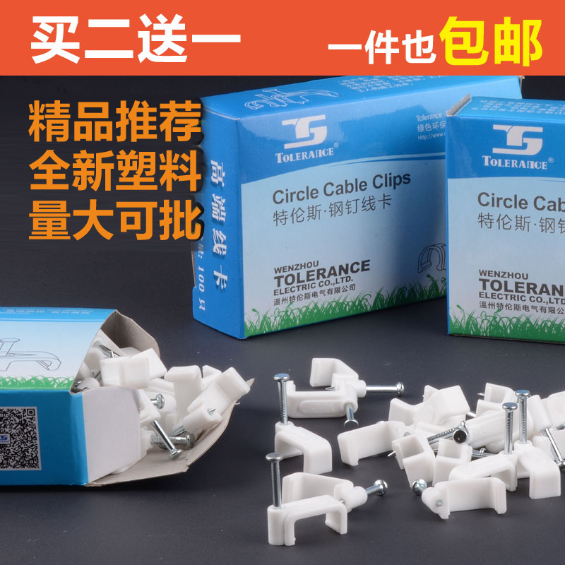 China Concrete Wire Saw, China Concrete Wire Saw Shopping Guide at ...