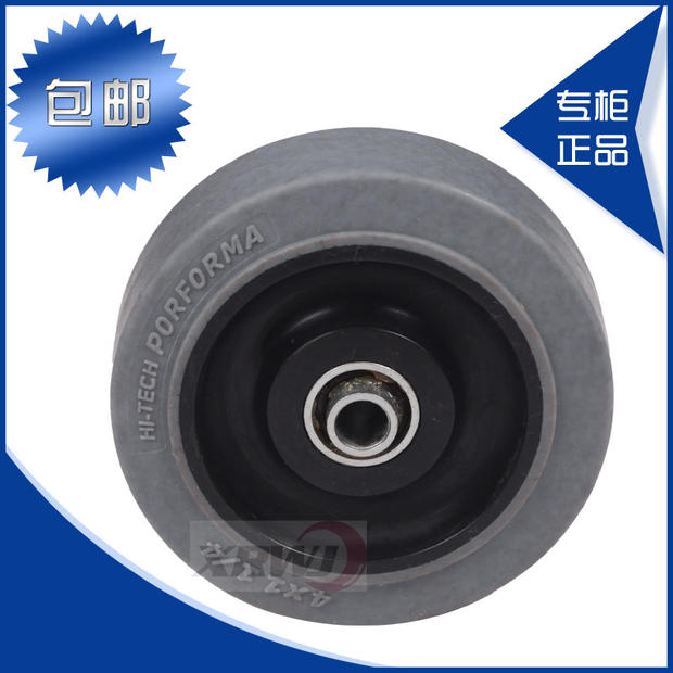 Conductive antistatic conductive wheels mute round round piece 5 full mute caster wheels biaxial conductive