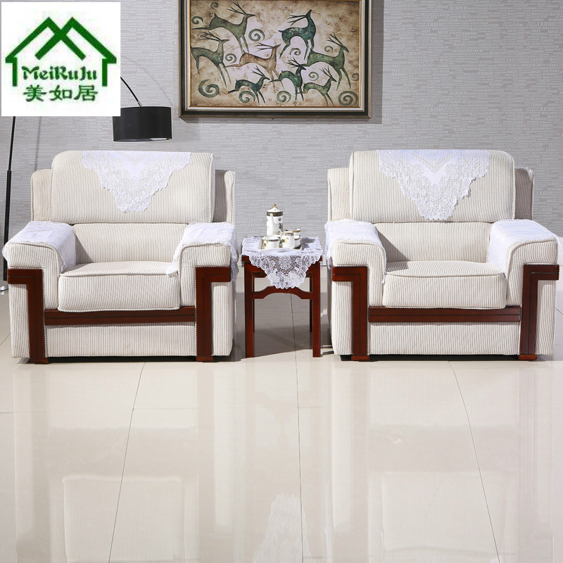 Conference room upscale fabric vip reception office parlor sofa sofa single sofa sofa to discuss business
