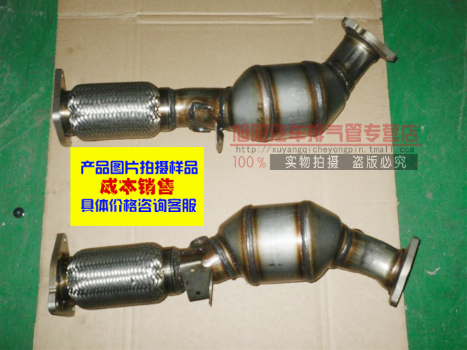 Connaught 409 material 4.2 audi q7 twc package vehicle inspection silent type muffler exhaust pipe