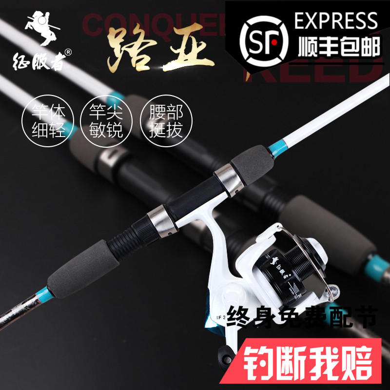 Conqueror 1.8 m/1.98 m straight shank spinning wheel road sub rod suit sea fishing rod cast rod fishing rod fishing tackle