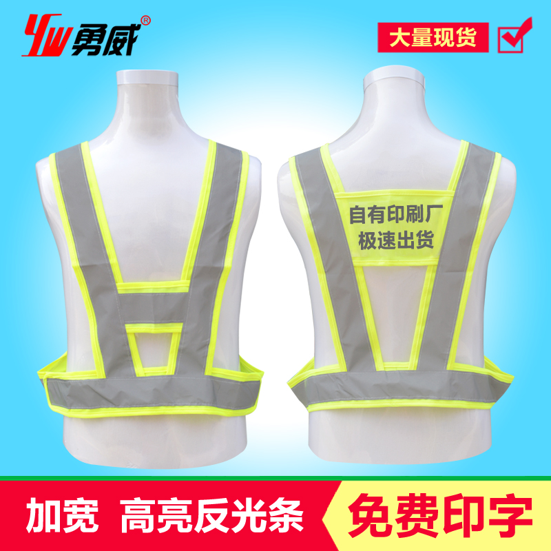 Construction reflective vest reflective traffic vest horse horse armor vest sanitation reflective vests safety clothing can be customized printing