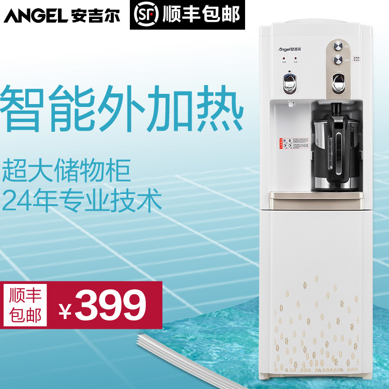 Consumer and commercial vertical hot and cold angel external heating heating and cooling fountains y1361 ebullition the sf