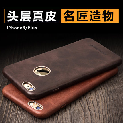 Contact lee iphone6 plus 5.5 mobile phone shell casing apple s mobile phone sets leather protective sleeve plus male