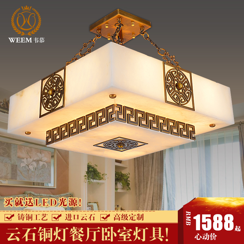 Continental semi flush chinese living room full of natural marble lamps full copper lamps copper lamps bedroom lamps pure copper lighting retro restaurant lights