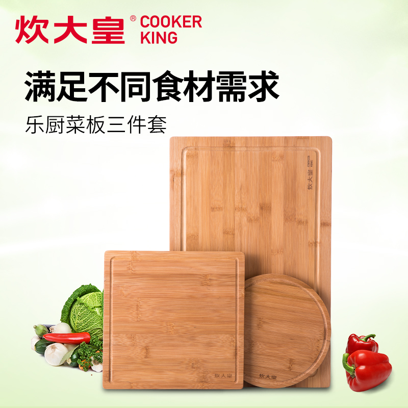 Cooking imperial bamboo cutting board kit accounting board rectangular cutting board cut fruit chopping wood cutting board cutting board and the surface plane dough haftplatte
