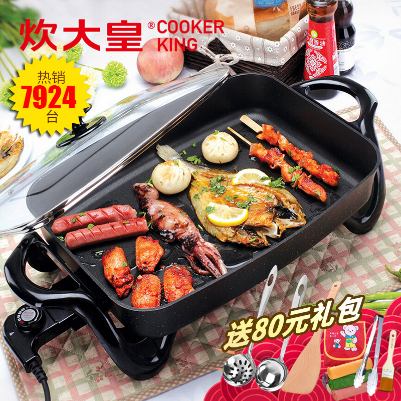 Cooking imperial nonstick skillet electric cookers korean multifunction electric pan cooker electric grill pan grill household electric nonstick pot Pot