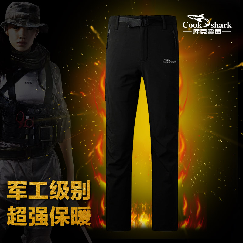 Cookshark/cook shark men and women winter plus thick velvet trousers authentic outdoor weatherproof breathable warmth