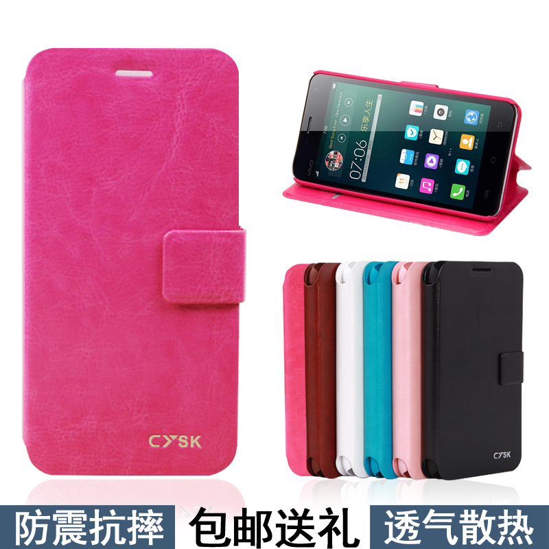 Cool 7295 mobile phone sets 5879 holster 7295a 8295 m 7061 phone shell protective sleeve + flip female