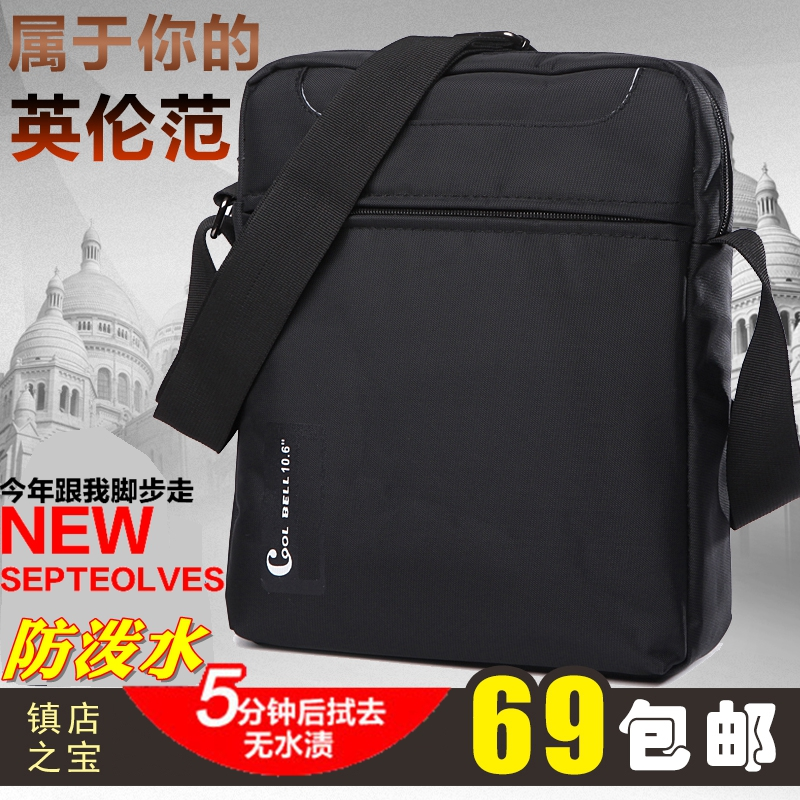 Cool bell 10 inch tablet computer bag shoulder bag men's casual bag messenger bag 9.7 inch apple flat plate