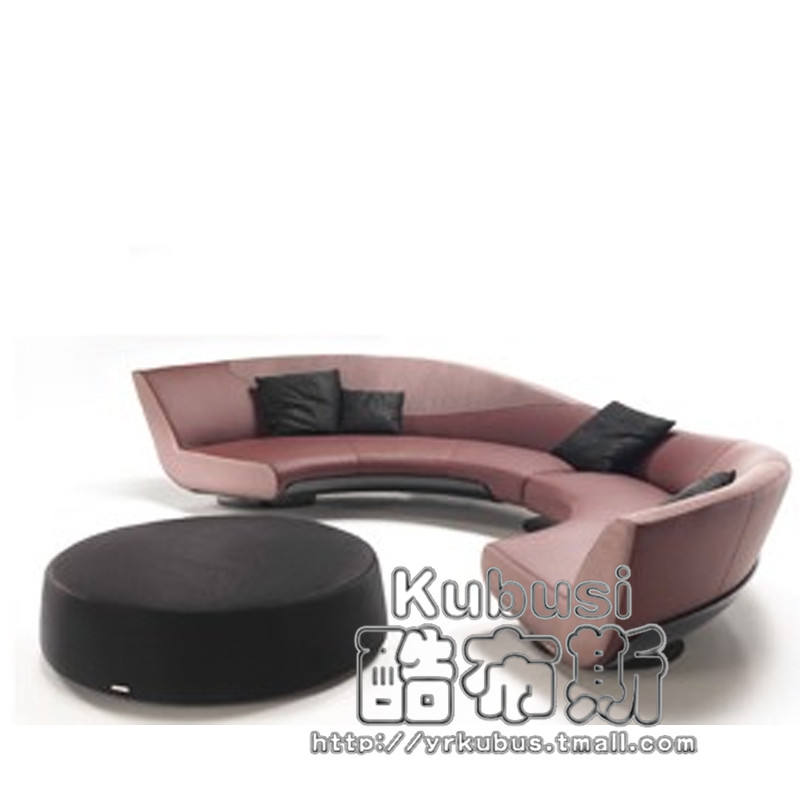 China Round Lobby Sofa, China Round Lobby Sofa Shopping Guide at ...