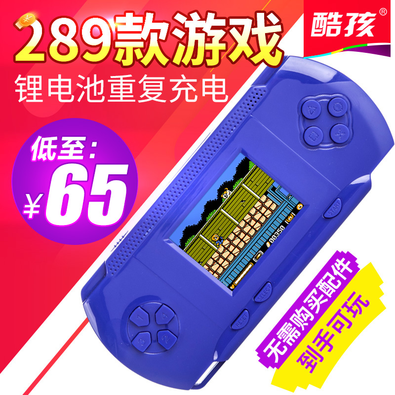 Cool boy RS-21 thanmonolingualsat children color handheld game console handheld lithium battery charging children's toys gift