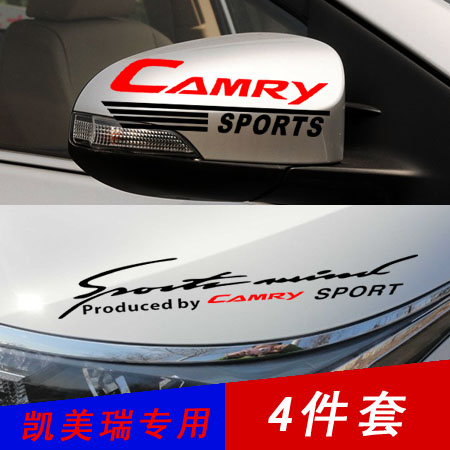 Cool coffee for toyota camry camry special modified light eyebrows stickers decorative stickers car stickers rearview mirror