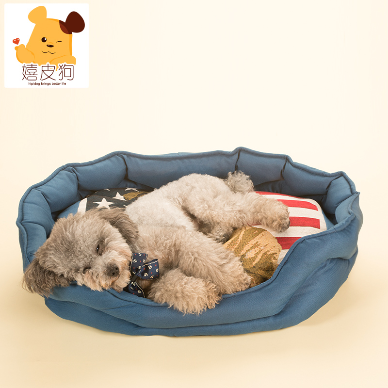 Cool colored union jack round kennel pet nest dog bed teddy bichon dog kennel cat house pet bed