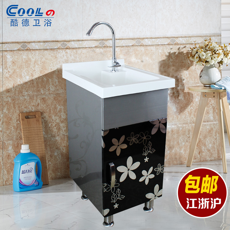 Cool german bathroom ultra deep stainless steel balcony wash closet bathroom cabinet bathroom cabinet small apartment high temperature ceramic laundry tub groove