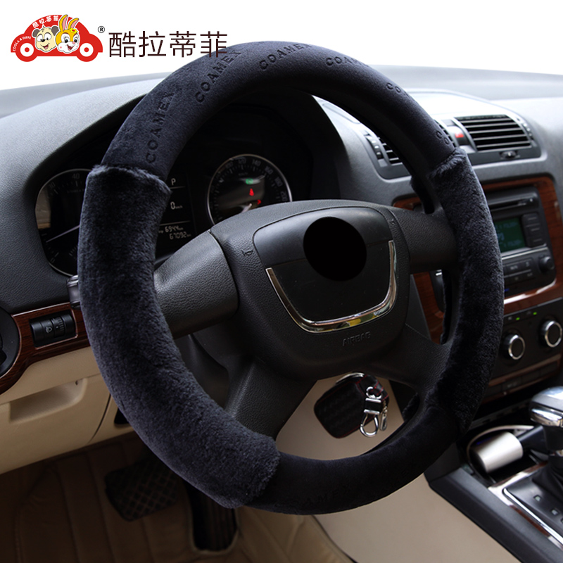 Cool latifi 83009 car steering wheel cover to cover plush plush hand warmer winter car interior products