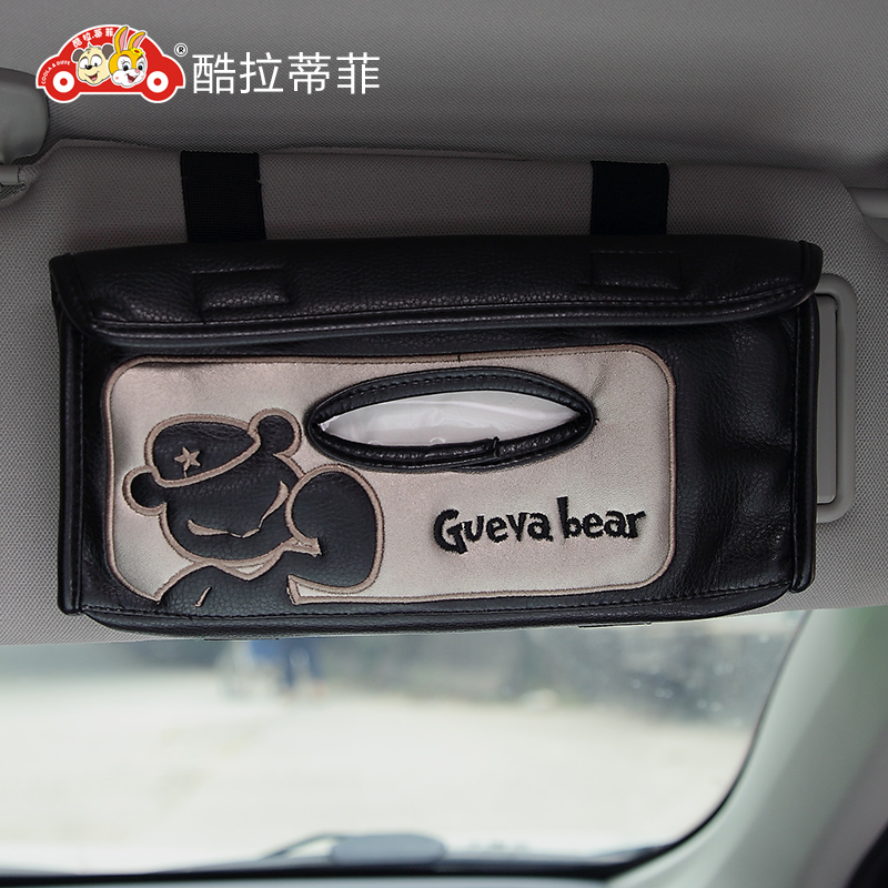 Cool latifi car visor tissue boxes hanging multifunction car car car pumping tray storage box jewelry cartoon