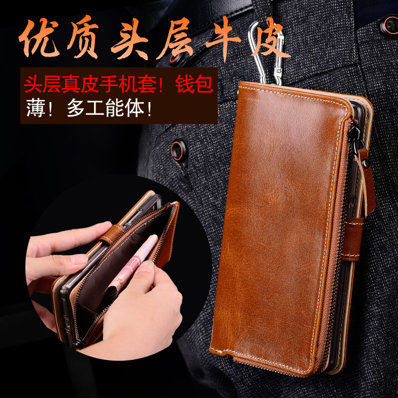 Cool music as cool1 phone shell drop resistance ecological wallet holster leather protective sleeve lanyard outdoor sports