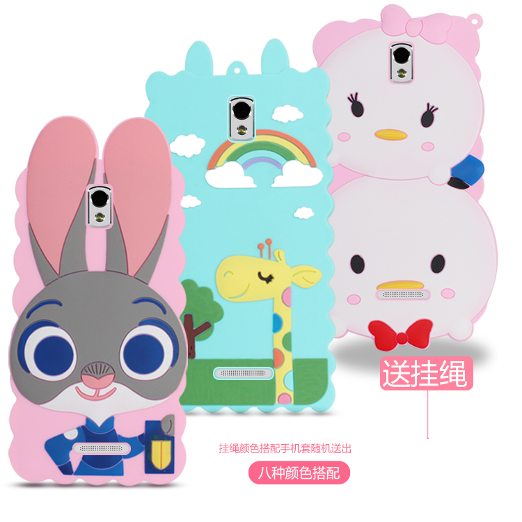 Cool phone sets ivvi K1mini K1mini k1mini phone shell sets of silicone protective sleeve cartoon popular brands of soft