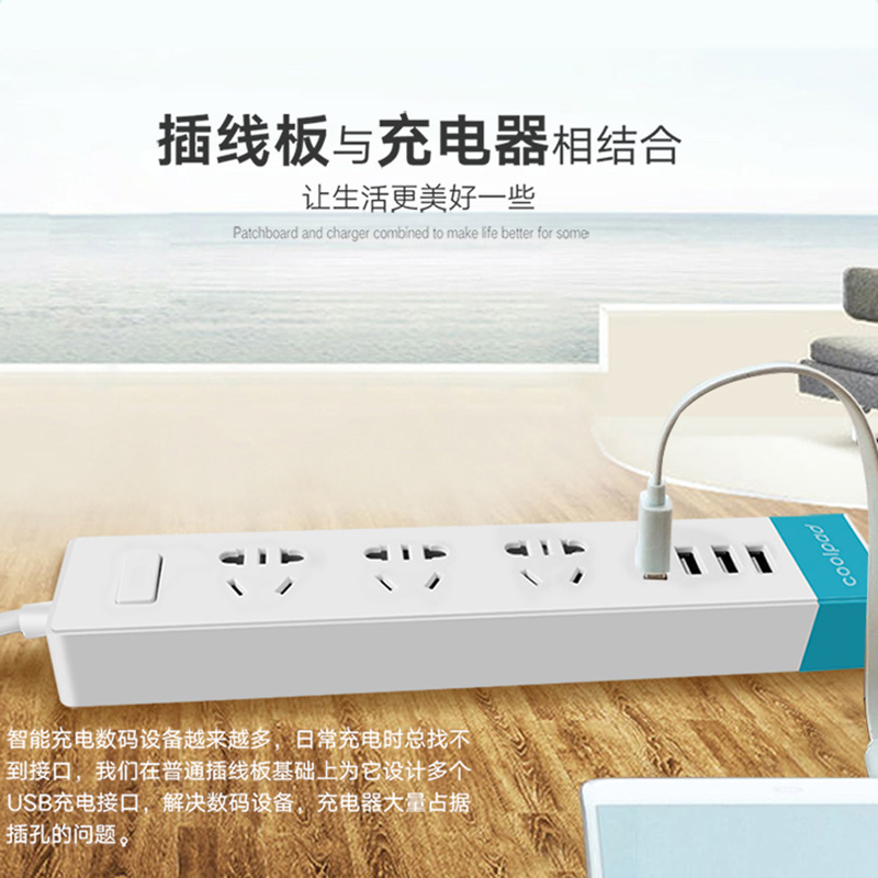 Cool smart socket outlet power strip with usb charging plug wire board flapper independent switches drag strip wiring board inserted row