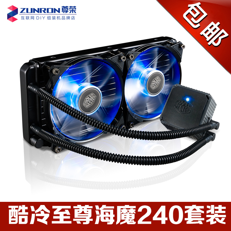 Coolermaster sea magic 240 cpu water cooler water cooling fan cooled liquid cooling kit glare