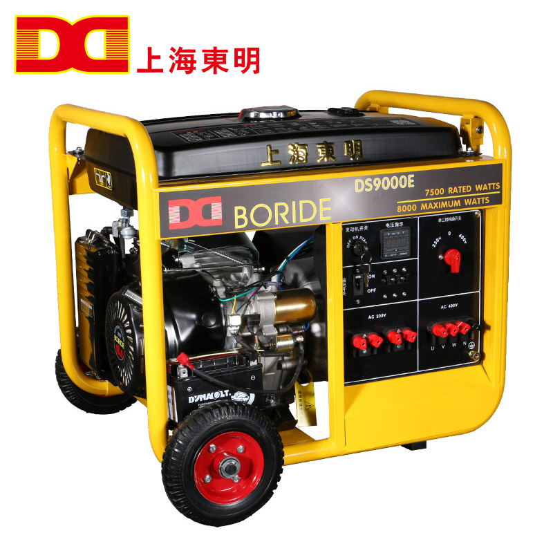 Cooperrider 7.5kw shanghai dongming single common household three-phase genset DS9000E br