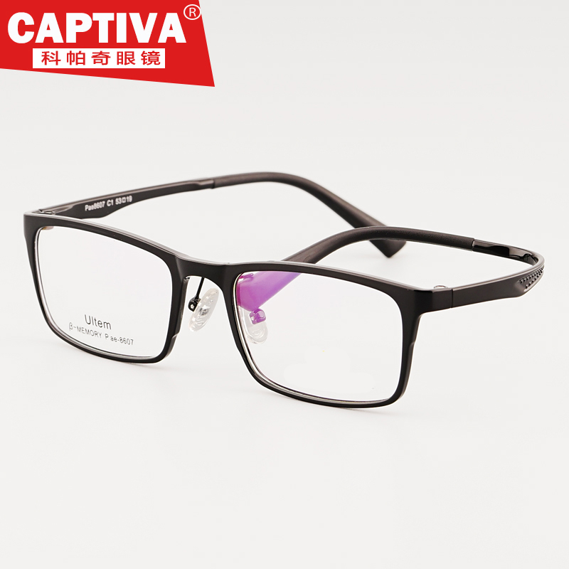 Copaci ultralight plastic glasses frame myopia frames full frame glasses frame myopia frame glasses with nose drag male