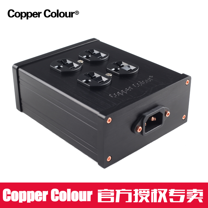 Copper colour/copper color copper colour 4-lase fever four stereo audio jack socket power strip copper power