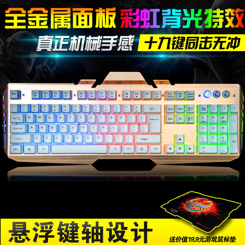 Copps mechanical feel cf lol laptop wired luminous backlit keyboard aluminum keyboard