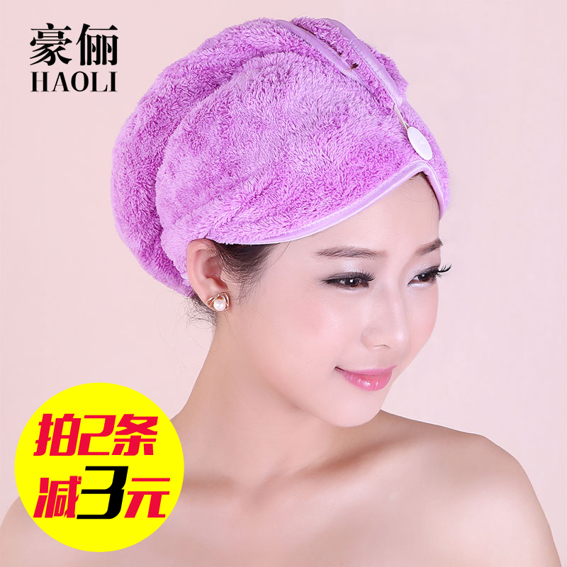 Coral velvet thick dry hair cap shower cap and quick rub hair turban towel strong absorbent towel dry hair towel sugan