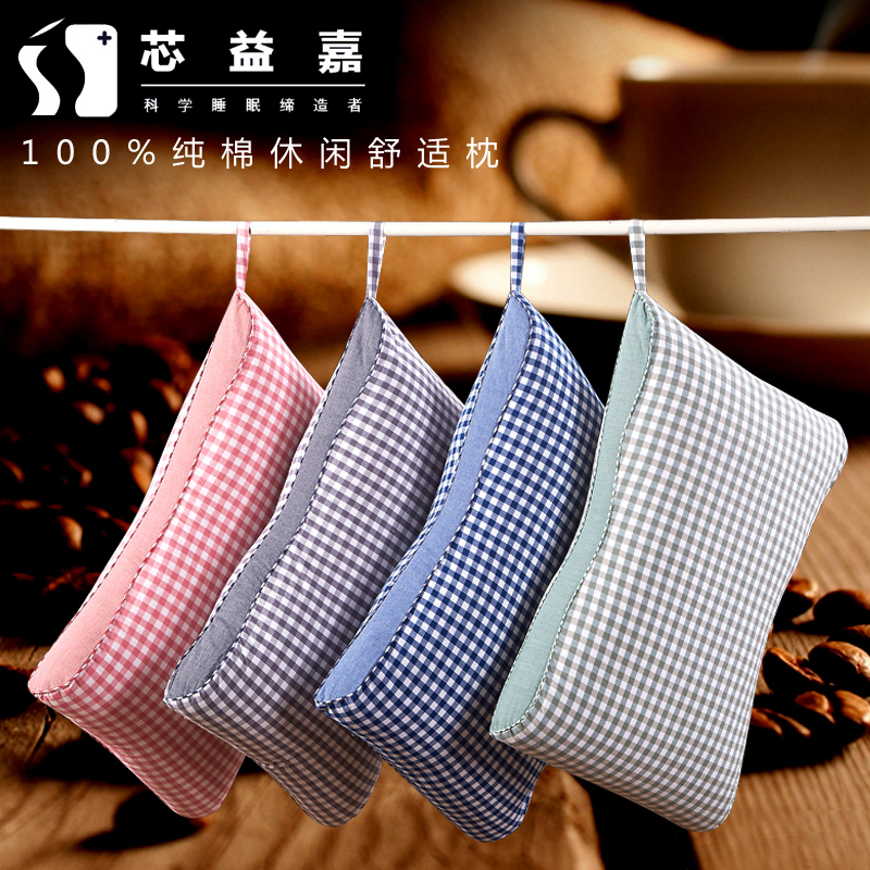 Core reca casual and comfortable single student health care neck pillow core washable pillow pillow star hotel pillow soft