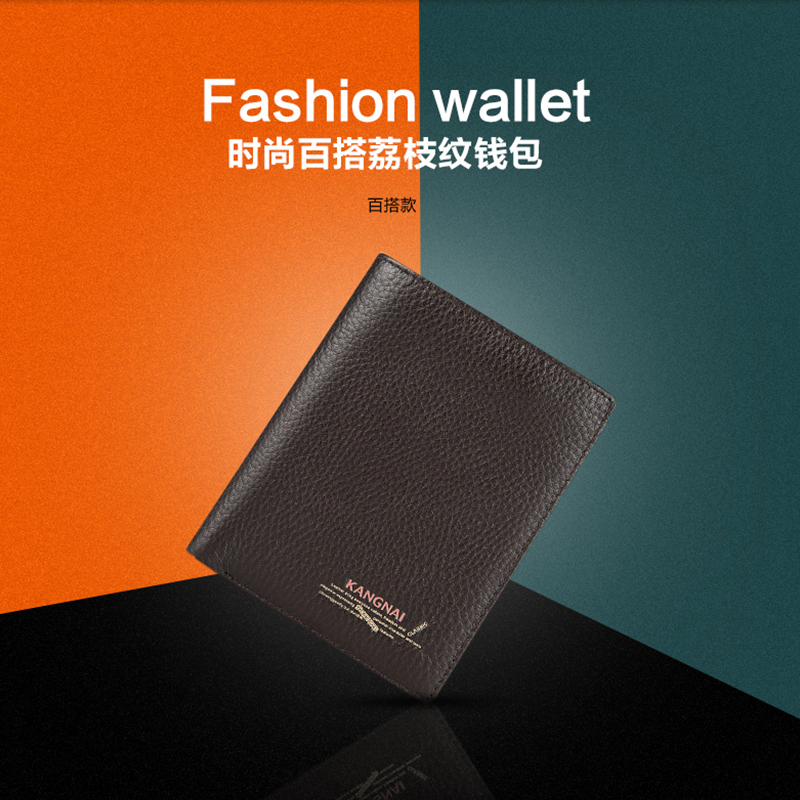 Cornell genuine leather first layer of leather men's short wallet vertical section wallet card bit more wallet 55277