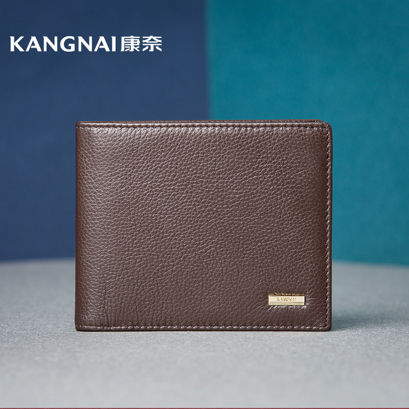 Cornell genuine leather short paragraph wallet money header layer of leather wallet 55546 horizontal version of business casual leather men leather folder