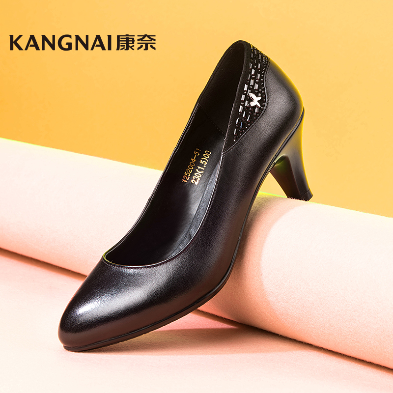 Cornell genuine spring 1252004 dress shoes women ol elegant leather shoes ladies high heels ladies shoes