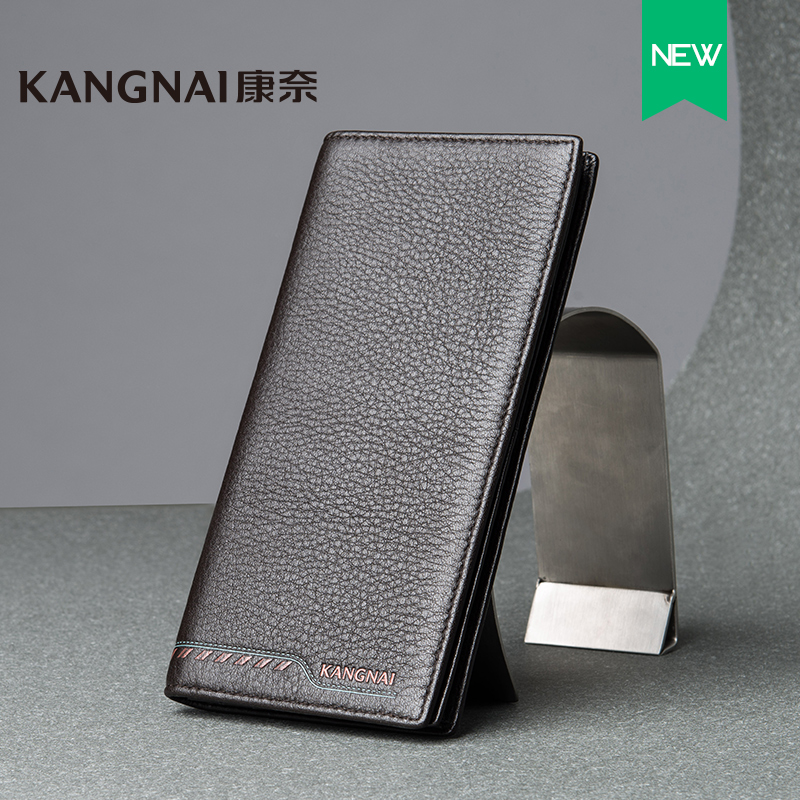 Cornell leather first layer of leather wallet purse 55529 embossed leather wallet long section of vertical section wallet men