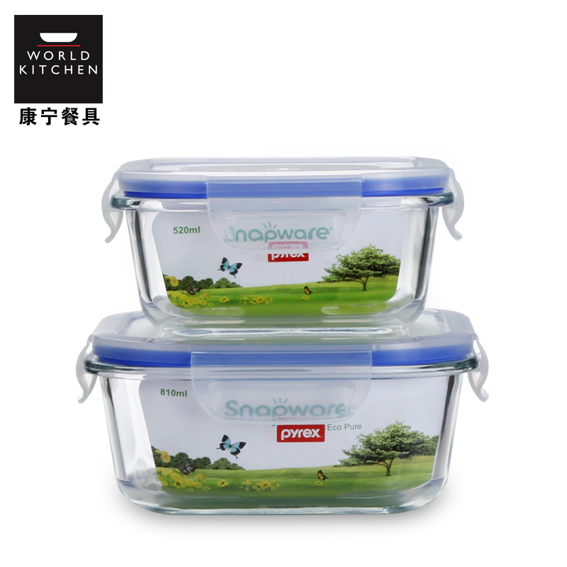 Corning buckle crisper lunch box surrounded by locking square pyrex microwave lunch box lunch box with lid