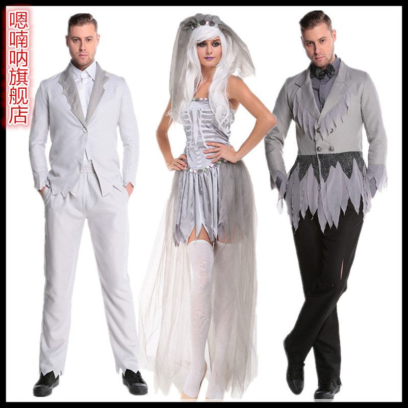 Cosplay halloween costume ghost bride couple dry skeleton skull zombie vampire queen costume bar