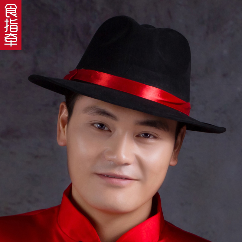 1e56c18ccedf5 Get Quotations · Costume costume men s clothing xiu chinese wedding groom  hat hat hat hat hat