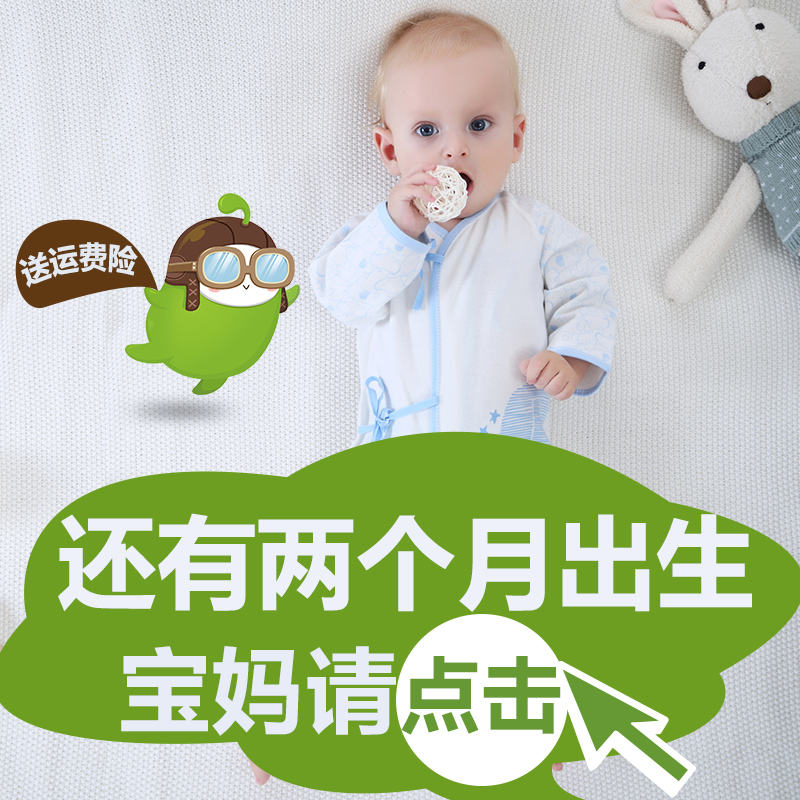 Cotton baby romper newborn clothes 0--3 months newborn baby coveralls thick warm autumn and winter 6 winter